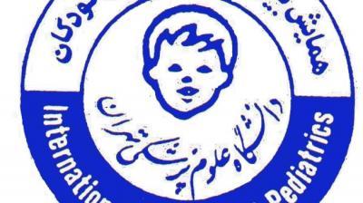 Irã detém intl. congresso em pediatria