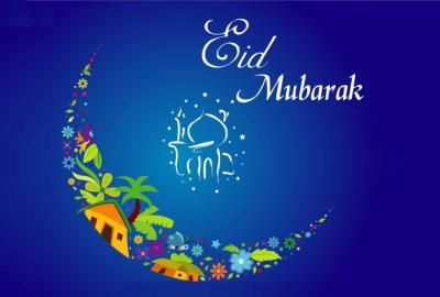 Que as bênçãos divinas de Allah estejam em seu lar e corações levando alegria e novos caminhos para o sucesso. Eid-ul-Adha Mubarak! - 12 de setembro
