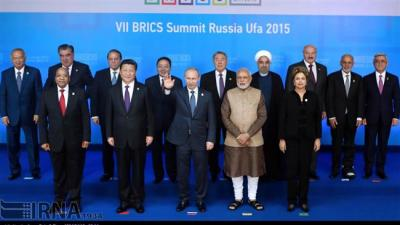 Irã irá se juntar ao Banco Novo de Desenvolvimento de BRICS .