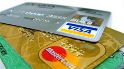 Cartões de Crédito Internacionais atuarão no Irã