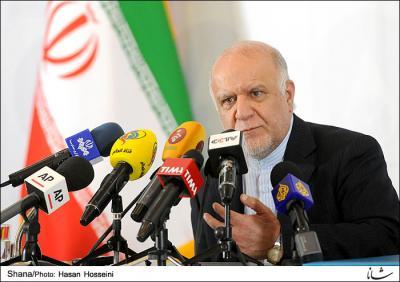 Irã Contrato Petrolífero deverá atrair cerca de US $ 30 bilhões.