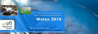 12ª Watex 2016 recebe 140 empresas internacionais