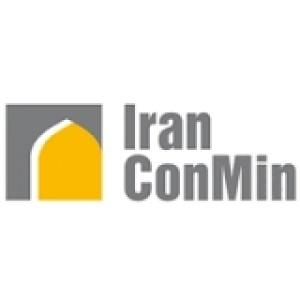 IranConmin 2018 - 14th Int'l Exhibition of Mine, Mining, Construction Machinery & Related Industry & Equipment