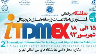 Tecnologia da Informação, Digital Media Expo começa em Teerã