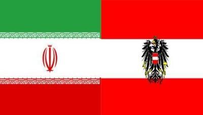 Áustria pronta para impulsionar a cooperação bancária com o Irã