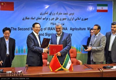 Iran, China sign fishery co-op MOUs