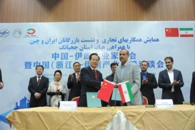 Irã e China assinam sete documentos de cooperação comercial
