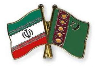 Turcomenistão para sediar iraniano festival cultural TEERÃ