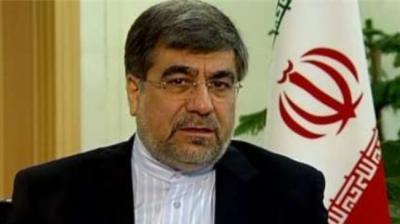 Acordos de cooperação ministros da cultura de tinta Irã, Tunísia