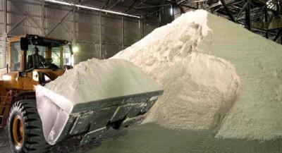 تولید ۳۶۴ هزار تن آلومینیوم خالص طی ۱۰ ماه