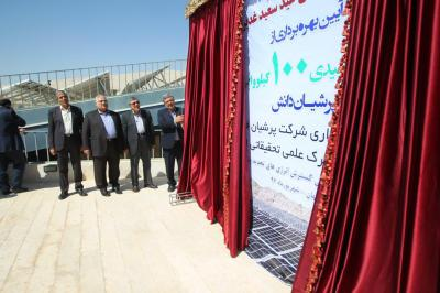 Iran's solar power plant comes into operation in Isfahan