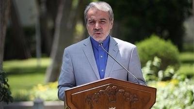 7,8 bilhões dólares de dinheiro do petróleo do Irã encalhado