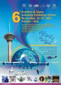 58 empresas estão participando na 6ª Exposição Internacional de Aviação do Irã.