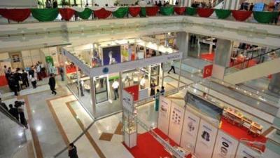 Turkmenistan to host Iran's 2nd energy exhibition