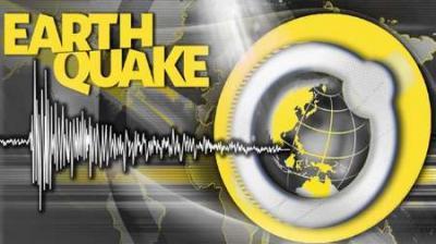 Tremor abala Kazeroun na província de Fars