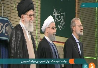 Hassan Rouhani endossado como presidente do Irã para segundo mandato