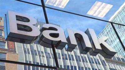 Fórum bancário do Irã será realizado na Alemanha, em Maio 2016