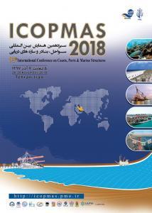 ICOPMAS 2018 recebe 36 países no final de novembro