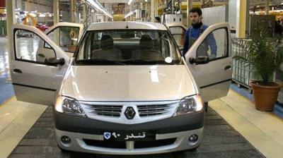 Irã produções auto testemunhas 73% de crescimento