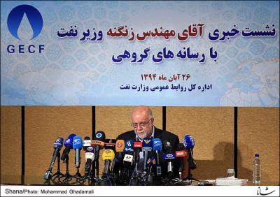 Irã planeja atingir 10% de participação no comércio global de gás