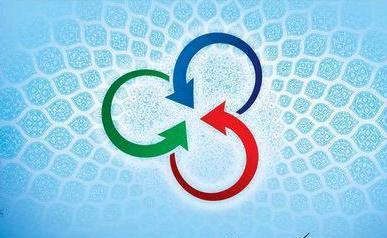 27ª Conferência de Bancos Islâmicos começa em Teerã