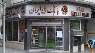 Irã, Azerbaijão planejam estabelecer bancária conjunta.