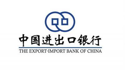 Banco de Exportação e importação da China vai financiar projetos no Irã