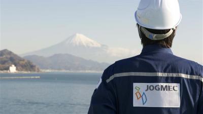 Ricas reservas minerais Japão empresas olho do Irã
