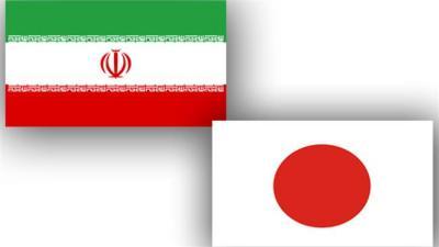 Irã, Japão definir a assinar pacto de investimento.