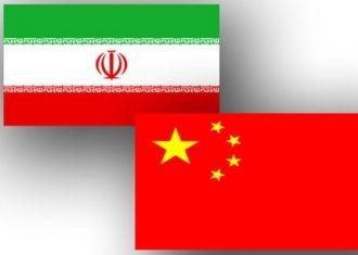 Irã-China comercial atinge US $ 51.8b em 2014