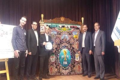 Rugs dedicated to FIFA World Cup unveiled