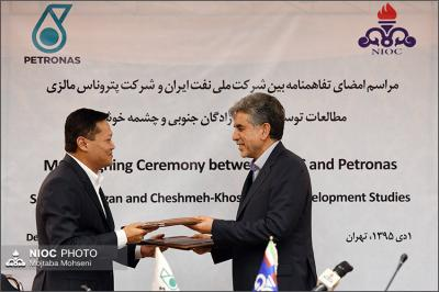 Petronas inks MOU to study 2 Iranian oilfields