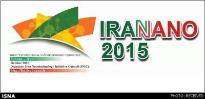 Iran's 8th International Nanotechnology Festival,5 - 8 October,2015,Tehran/Iran.