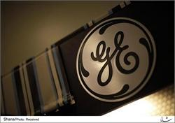 General Electric seeking energy cooperation with Iran
