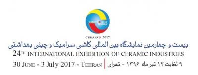 24th Int'l Tile, Ceramic & Sanitary Ware Exhibition
