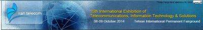 Iran Telecom 2014, a 15 ª Exposição Internacional de Telecomunicações