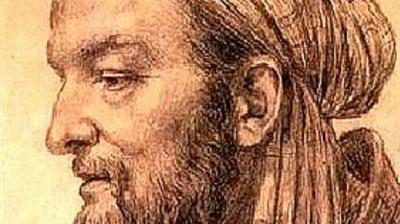 Irã realiza Conferência sobre o antigo filósofo Avicena