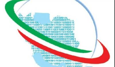 Iran Unveils National Data Network's Phase 1