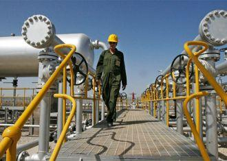 Iran won't postpone conference to unveil new petroleum contract