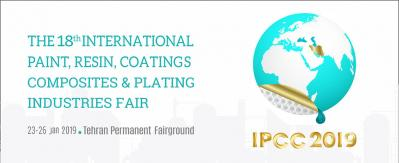 18ª Feira Internacional de Tintas, Resinas, Revestimentos, Compósitos e Indústrias de Chapeamento