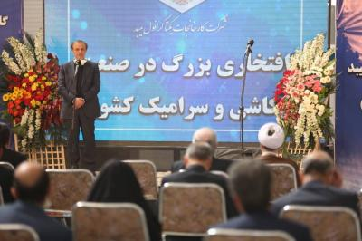 Mining, energy projects worth over $190m inaugurated in central Iran
