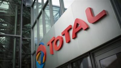 شرکت توتال آماده تامین مالی طرح های نفتی ایران