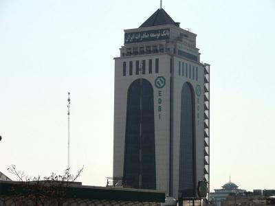 Banco iraniano vincula-se a 118 parceiros estrangeiros na era pós JCPOA