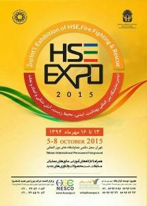 A segunda exposição internacional de saúde, segurança e meio ambiente,fogo e salvamento,13-16 outubro de 2015,Teerã/Irã.