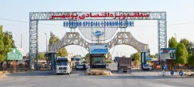 Investidores alemães visitam a província sul do Irã