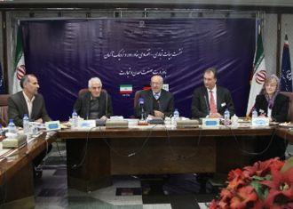 As empresas alemãs devem aproveitar Irã oportunidades de investimento