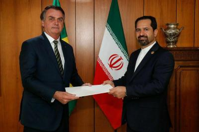 What will be the future of the trade between Iran and Brazil ?