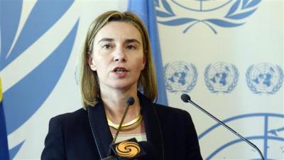 Irã, Alemanha, França, Grã-Bretanha para armazenar N-fala em 16 de Março
