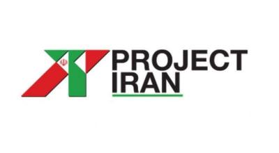 4th Int'l Exhibition of Iran Project