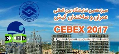 Exposição CEBEX 2017 começa em Kish Island